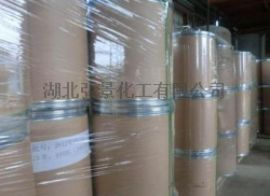 四氢姜黄素 CAS: 36062-04-1