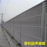 四川冷卻塔聲屏障,四川定做聲屏障,廠區降噪聲屏障