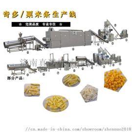 奇多粟米条油炸食品生双螺杆挤压膨化机休闲食品设备