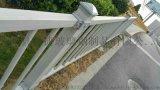 玻璃钢护栏公路人行道隔离护栏厂家定制