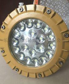 KHD110防爆免维护LED照明灯