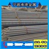 35VB圆钢棒 35钒硼螺栓用钢 特殊钢