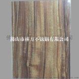 佛山 廠家直銷木紋不鏽鋼沐浴房裝飾工程材料
