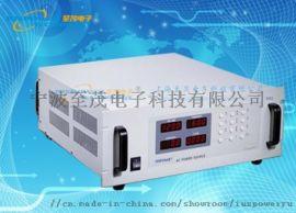 0-800V可调线性交流电源