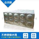 广州不锈钢方形保温水箱厂家定制 工程消防水箱304