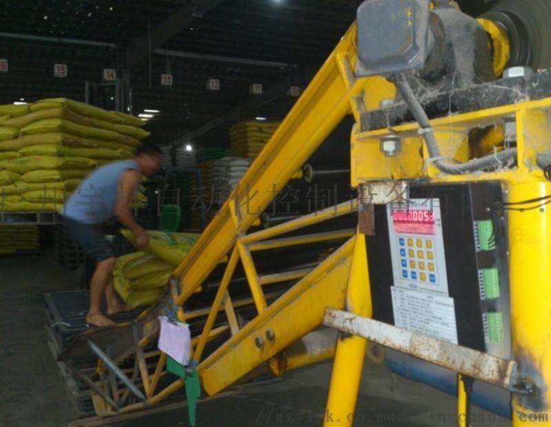 操作简单水泥袋计包器 光电感应水泥袋点包机
