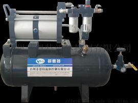 台州菲恩特超高压氮气增压泵,高压氮气增压设备