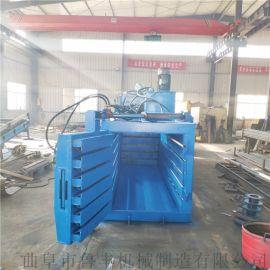 80吨新型卧式废纸箱树皮液压打包机压缩打捆机