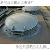 dn800圓形玻璃鋼拍門,性價比高的魚塘專用鑄鐵拍門