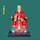 月老树脂像 主管婚姻的红喜神媒神 雕塑彩绘加工定制