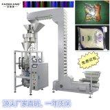 厂家供应自动颗粒包装机 立式包装机械 细盐包装机厂家 可定制