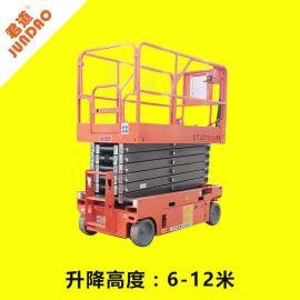 广州市建筑使用自行剪叉式升降机