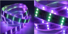led幻彩三排贴片灯带