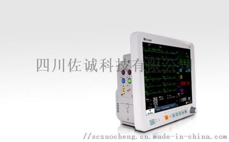 iM15 多參數監護儀手術專用