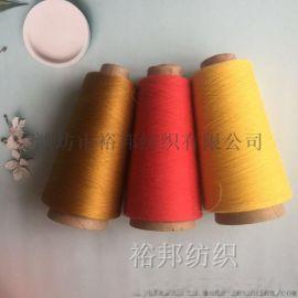 高品质涤粘混纺纱16支21支30支40支 裕邦纺织