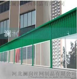 亚克力板透明声屏障 高坪区亚克力板透明声屏障多钱一米