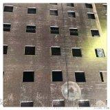 厂家直销方孔冲孔板 镀锌方形孔多孔板 装饰孔板