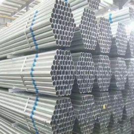 天津大棚钢管大棚椭圆管管配件镀锌大棚管厂