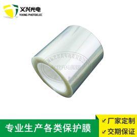 单层PET网纹膜 5C保护膜 自家涂布进口硅胶