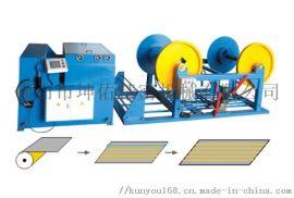 佛山全自动风管生产  不锈钢 风管卷制成型机
