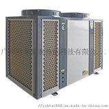 供应无霜空气能空调热水一体机