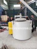 供应商 工业炉设备 铝合金熔炼炉 坩埚式熔铝炉