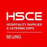 第十一届北京国际餐饮交易博览会
