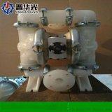 江西萍鄉市礦用氣動隔膜泵80口徑隔膜泵廠家出售