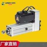 艾伺顿尔伺服电动缸 大推力电动缸 折返式电缸