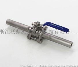 Q61F-1000WOG三片式加长焊球阀