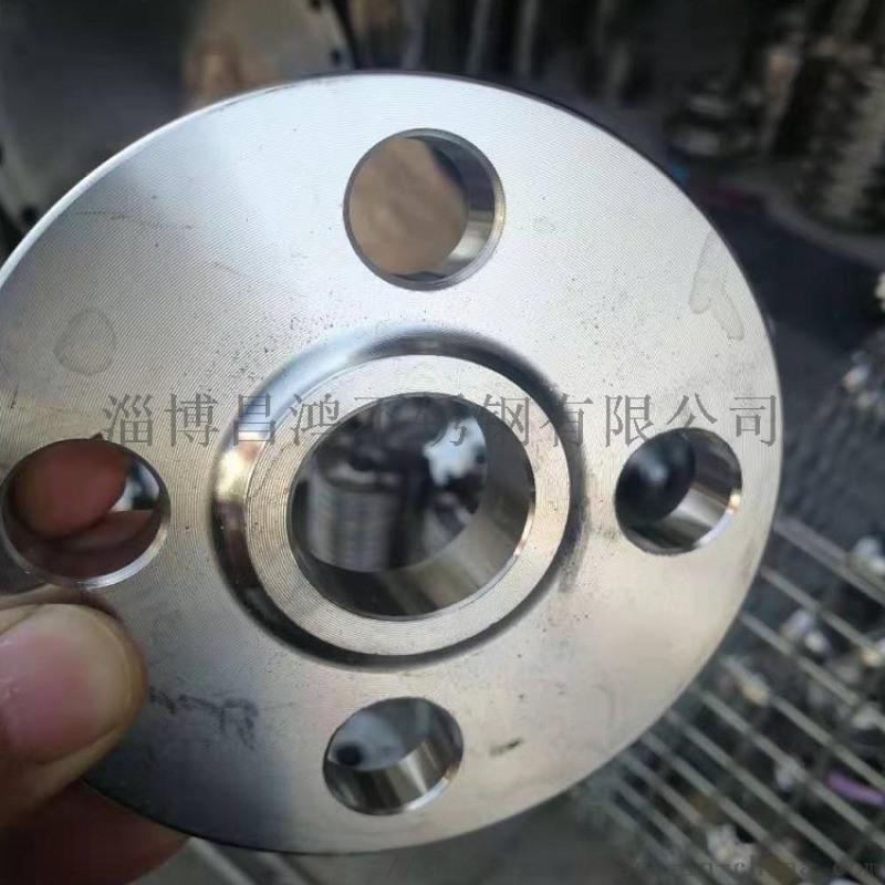 山東304不鏽鋼平焊法蘭 對焊法蘭 規格齊全
