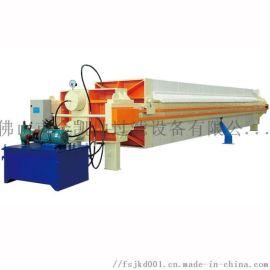 厂家直销超高压隔膜压滤机生产全自动隔膜式板框污泥压滤机