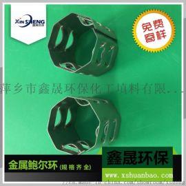 不锈钢金属丝网波纹填料 金属鲍尔环