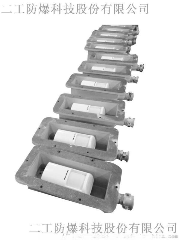 無縫焊接防爆多光束光柵對射探測器