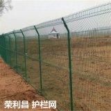 重庆机场护栏网价格,浸塑护栏网,重庆铁路护栏网厂家