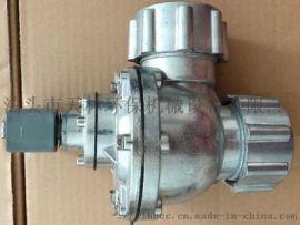DMF-ZM-40S一寸半速连式电磁脉冲阀