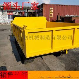 农田果园履带运输车 工程建设履带拖拉机