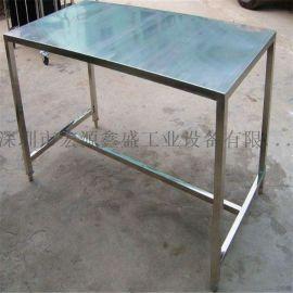 不锈钢车间小方凳 ,304不锈钢工作台