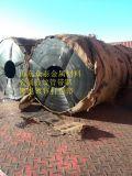 金属波纹管带钢 发广东 0.23mm