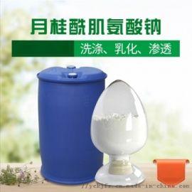 月桂酰肌氨酸钠原料|厂家 137-16-6