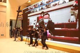 滨州网络会议直播 远程高清云视频会议