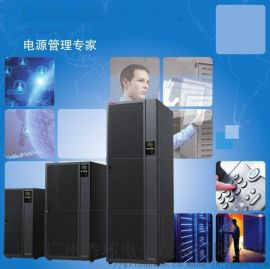 山特3C3 PRO 80KS在線式大功率UPS电源