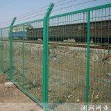 贵阳铁路防护栅栏 框架折弯护栏网 公路护栏网