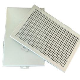 氟碳冲孔铝单板厂家直销幼儿园外墙专用铝单板