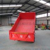 载重一吨升高三轮车 载重3吨工程三轮车