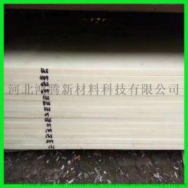 河北鸿腾超高分子模压板 高耐磨自润滑UPE板