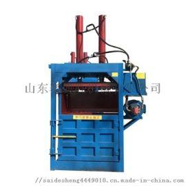 全自动立式打包机 废纸箱金属压块机厂家