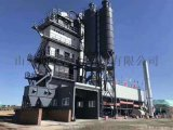 瀝青混凝土攪拌站工程設計