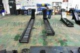 刮板排屑机-排削机-铨冠金属废料输送机排削器