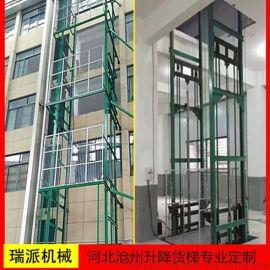 定制电动液压升降机液压货梯SDE升降梯